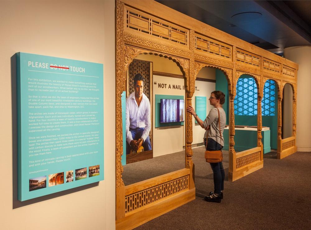 المشغولات المعمارية المصنوعة من خشب الأرز